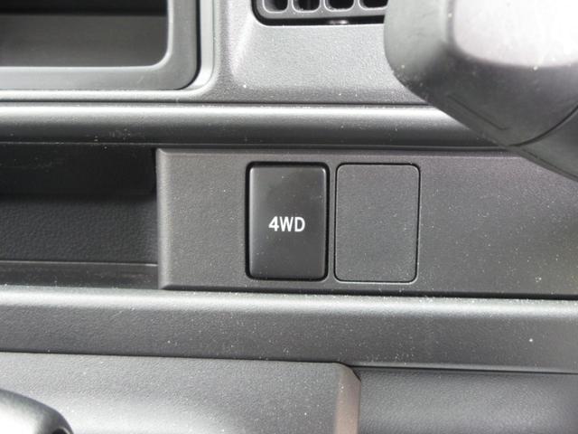 DX SAIII 4WD 衝突回避支援システム搭載車 AT  LEDヘッドライト キーレスエントリー レーンアシスト オートマチックハイビーム車(23枚目)