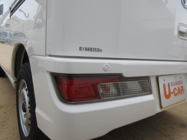 DX SAIII 4WD オートマ LEDヘッドランプ キーレス(9枚目)