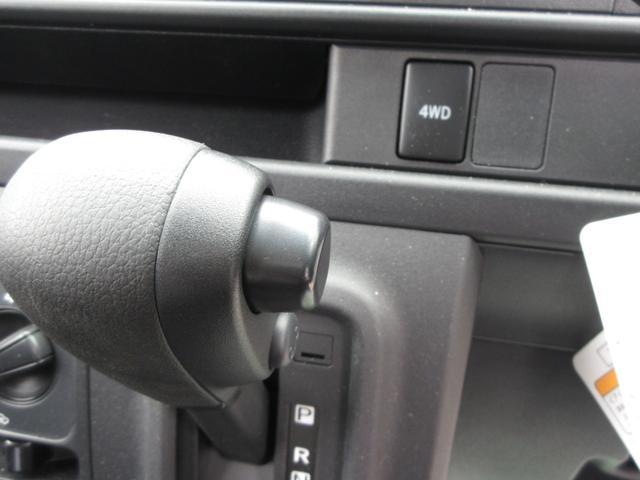 DX SAIII 4WD オートマ LEDヘッドランプ キーレス(25枚目)