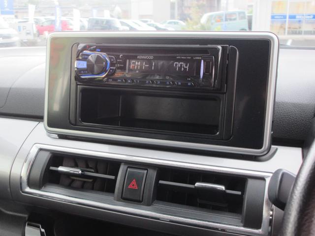 スタイルX ワンオーナーカー CD キーフリー 禁煙車 記録簿(18枚目)