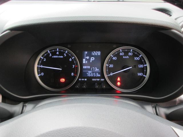 スタイルX ワンオーナーカー CD キーフリー 禁煙車 記録簿(20枚目)