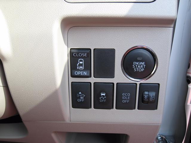 ダイハツ タント Xターボ SA CD 左電動スライドドア スマートキー