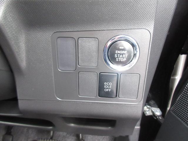 「ダイハツ」「ムーヴ」「コンパクトカー」「島根県」の中古車17