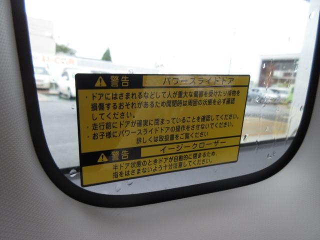 「ダイハツ」「ムーヴキャンバス」「コンパクトカー」「島根県」の中古車10