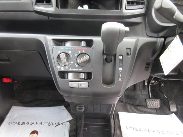 「ダイハツ」「ミライース」「軽自動車」「島根県」の中古車18