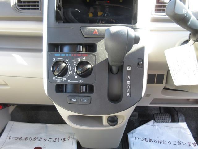 「ダイハツ」「タント」「コンパクトカー」「島根県」の中古車10