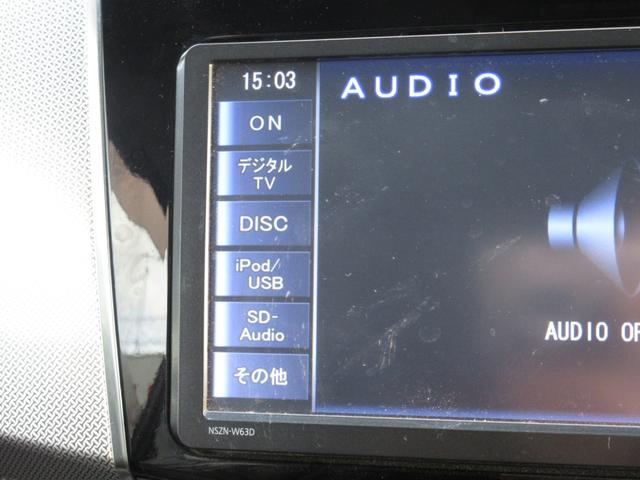 「ダイハツ」「ムーヴ」「コンパクトカー」「島根県」の中古車24