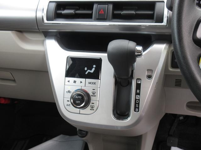 「ダイハツ」「キャスト」「コンパクトカー」「島根県」の中古車13