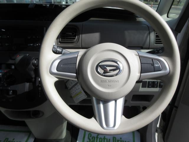 L SAIII ワンオーナー 衝突回避支援システム搭載車 CDデッキ 記録簿 レーンアシスト オートマチックハイビーム車 キーレスエントリー オートマチックハイビーム車 レーンアシスト(15枚目)