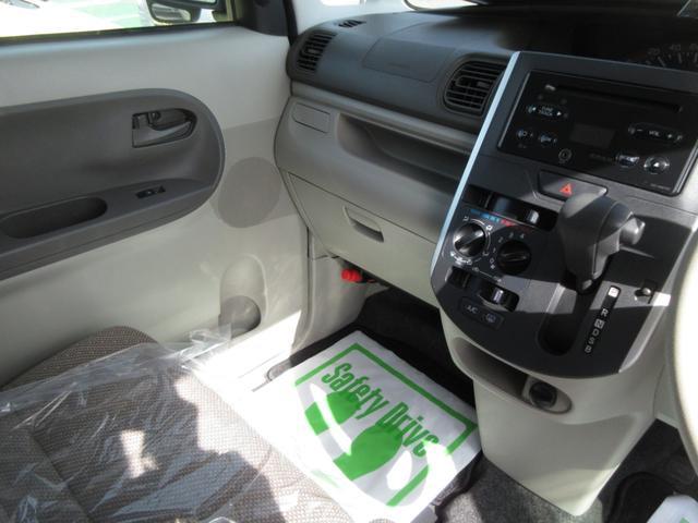 L SAIII ワンオーナー 衝突回避支援システム搭載車 CDデッキ 記録簿 レーンアシスト オートマチックハイビーム車 キーレスエントリー オートマチックハイビーム車 レーンアシスト(16枚目)