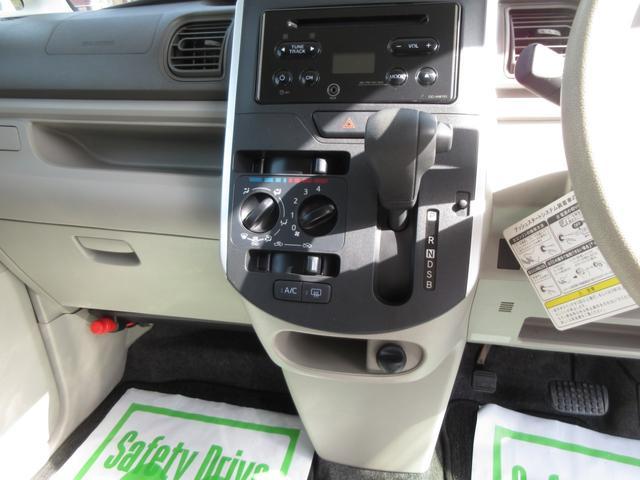 L SAIII ワンオーナー 衝突回避支援システム搭載車 CDデッキ 記録簿 レーンアシスト オートマチックハイビーム車 キーレスエントリー オートマチックハイビーム車 レーンアシスト(18枚目)