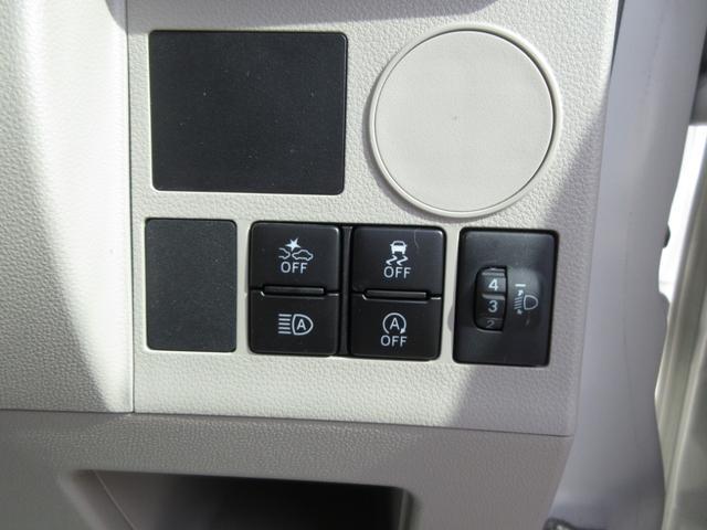 L SAIII ワンオーナー 衝突回避支援システム搭載車 CDデッキ 記録簿 レーンアシスト オートマチックハイビーム車 キーレスエントリー オートマチックハイビーム車 レーンアシスト(20枚目)