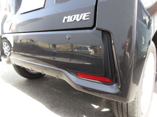 カスタム X SAII 今月のイチオシ特選車 ワンオーナー 衝突回避支援システム搭載 LEDヘッドライト プッシュボタンスタート オートライト ETC ナビ レーンアシスト 記録簿 スマートキー 純正アルミ フォグランプ(9枚目)