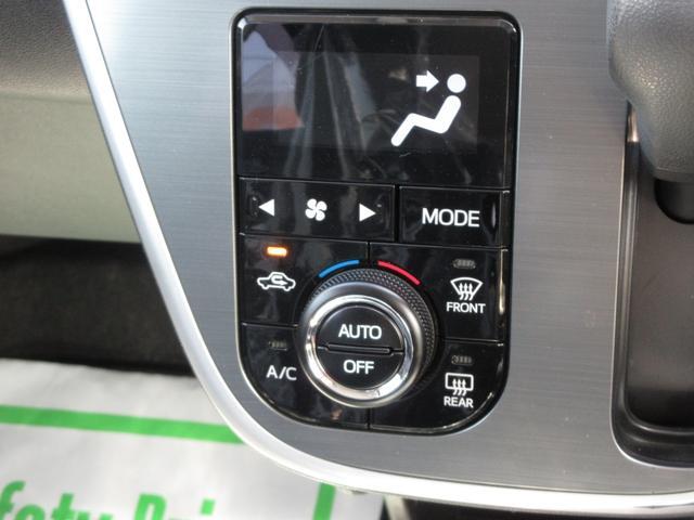 カスタム X SAII 今月のイチオシ特選車 ワンオーナー 衝突回避支援システム搭載 LEDヘッドライト プッシュボタンスタート オートライト ETC ナビ レーンアシスト 記録簿 スマートキー 純正アルミ フォグランプ(16枚目)