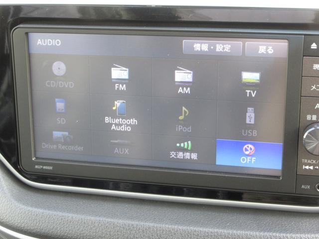 カスタム X SAII 今月のイチオシ特選車 ワンオーナー 衝突回避支援システム搭載 LEDヘッドライト プッシュボタンスタート オートライト ETC ナビ レーンアシスト 記録簿 スマートキー 純正アルミ フォグランプ(19枚目)