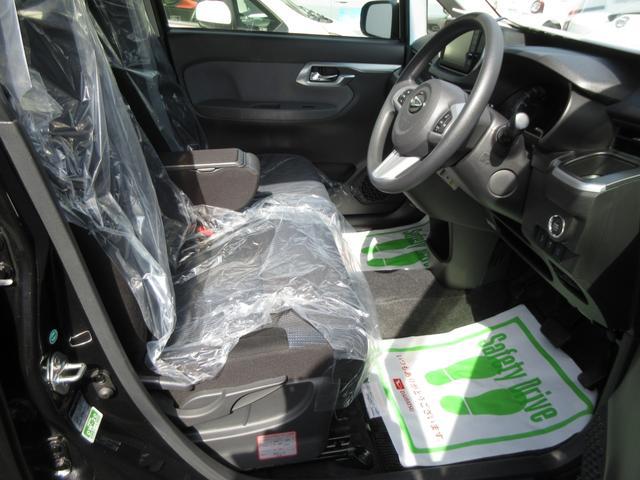 カスタム X SAII 今月のイチオシ特選車 ワンオーナー 衝突回避支援システム搭載 LEDヘッドライト プッシュボタンスタート オートライト ETC ナビ レーンアシスト 記録簿 スマートキー 純正アルミ フォグランプ(23枚目)