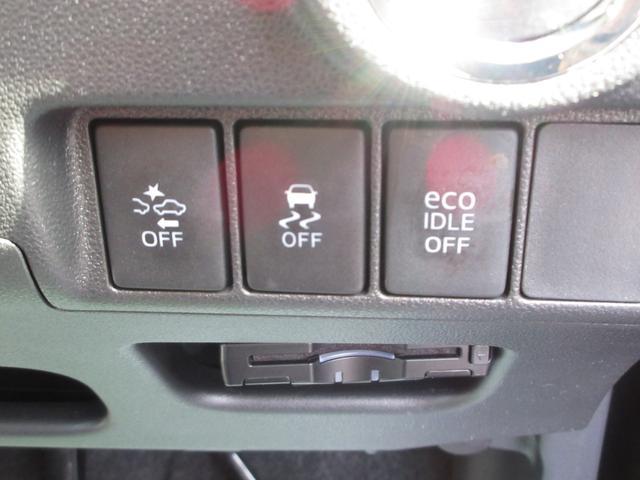 カスタム X SAII 今月のイチオシ特選車 ワンオーナー 衝突回避支援システム搭載 LEDヘッドライト プッシュボタンスタート オートライト ETC ナビ レーンアシスト 記録簿 スマートキー 純正アルミ フォグランプ(26枚目)