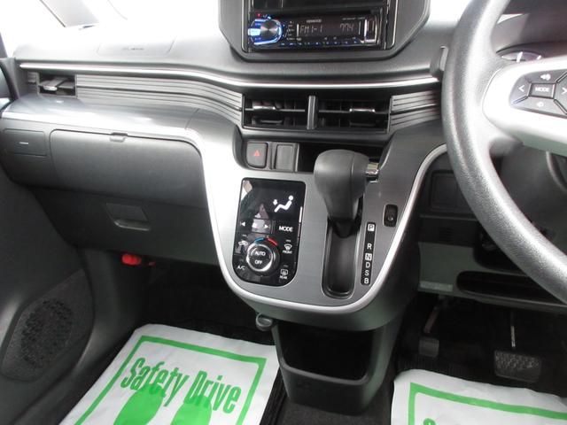 カスタム X ワンオーナー LEDヘッドライト プッシュボタンスタート スマートキー オートライト 純正アルミ  CDデッキ(15枚目)
