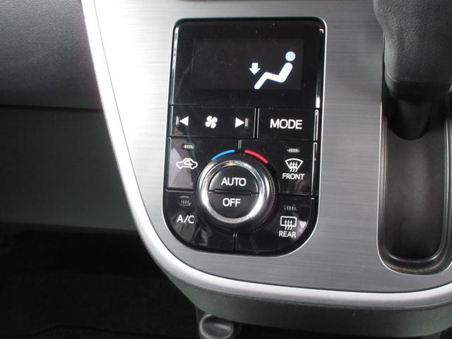 カスタム X ワンオーナー LEDヘッドライト プッシュボタンスタート スマートキー オートライト 純正アルミ  CDデッキ(16枚目)