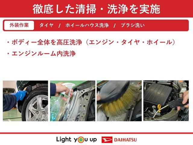 カスタムX ワンオーナー LEDヘッドライト CDデッキ プッシュボタンスタート スマートキー 純正アルミ フォグランプ 純正アルミ(43枚目)