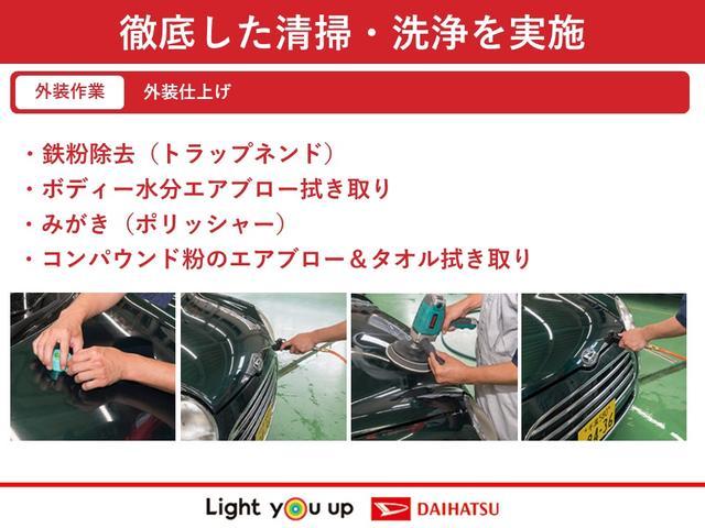 カスタムX ワンオーナー LEDヘッドライト CDデッキ プッシュボタンスタート スマートキー 純正アルミ フォグランプ 純正アルミ(44枚目)