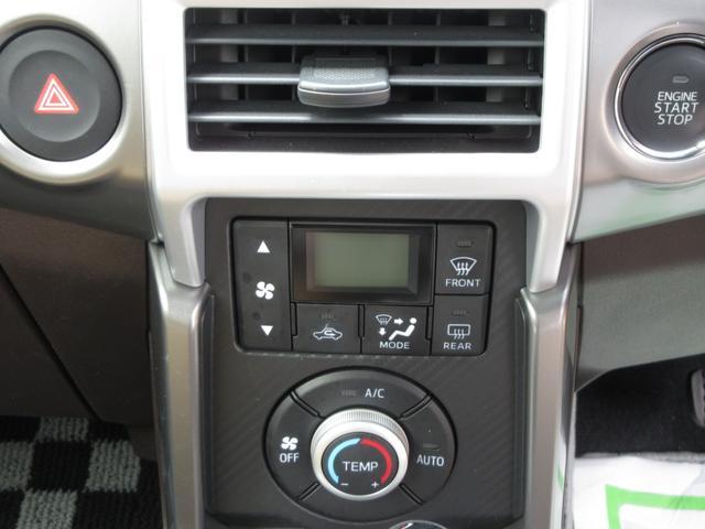 セロ ワンオーナー ナビゲーション ETC ターボ車 スマートキー シートヒーター(18枚目)