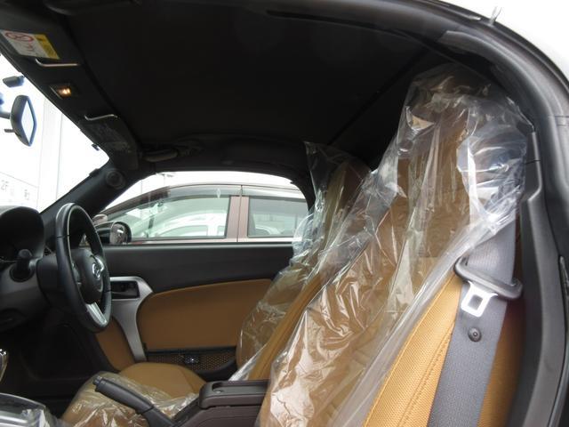 セロ ワンオーナー ナビゲーション ETC ターボ車 スマートキー シートヒーター(24枚目)