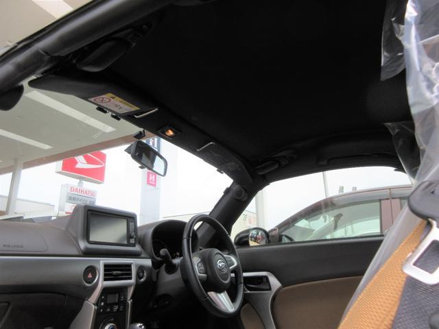 セロ ワンオーナー ナビゲーション ETC ターボ車 スマートキー シートヒーター(25枚目)