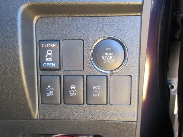 カスタムX トップエディションSA ワンオーナーカー 禁煙車 アルミホイール キーフリー 衝突回避支援システム搭載車(7枚目)