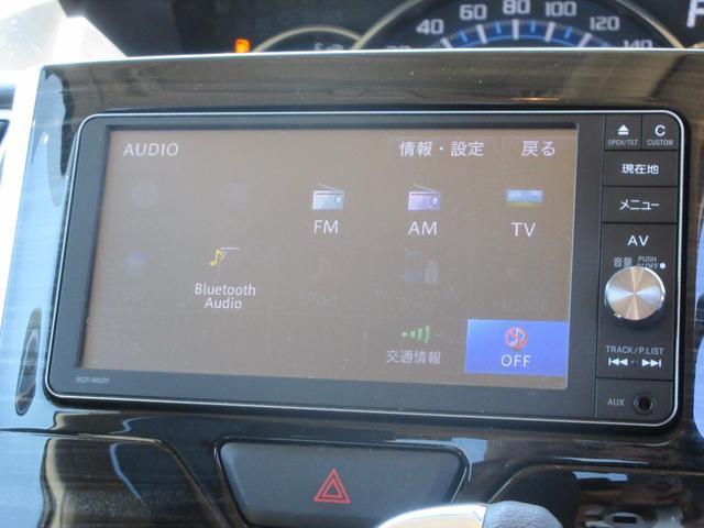 カスタムX トップエディションSA ワンオーナーカー 禁煙車 アルミホイール キーフリー 衝突回避支援システム搭載車(11枚目)