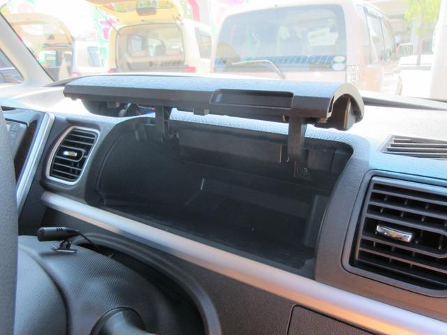 カスタムX トップエディションSA ワンオーナーカー 禁煙車 アルミホイール キーフリー 衝突回避支援システム搭載車(12枚目)