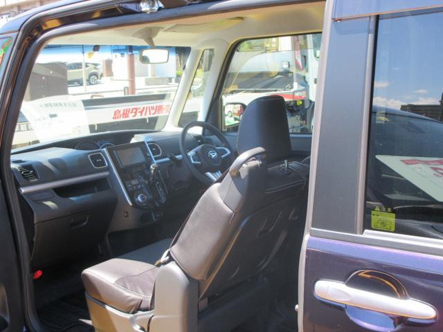 カスタムX トップエディションSA ワンオーナーカー 禁煙車 アルミホイール キーフリー 衝突回避支援システム搭載車(16枚目)