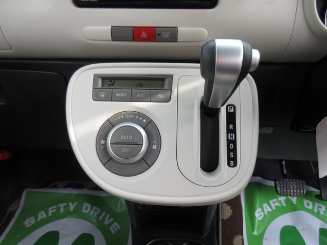 「ダイハツ」「ミラココア」「軽自動車」「島根県」の中古車21