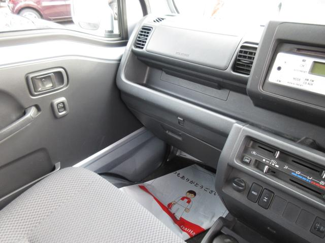 「ダイハツ」「ハイゼットトラック」「トラック」「島根県」の中古車20