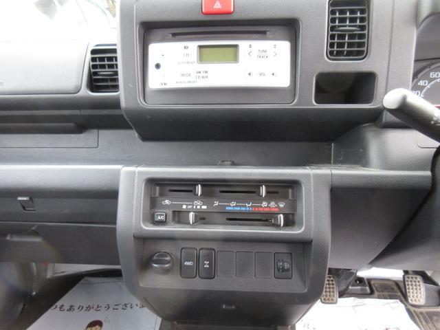 「ダイハツ」「ハイゼットトラック」「トラック」「島根県」の中古車21