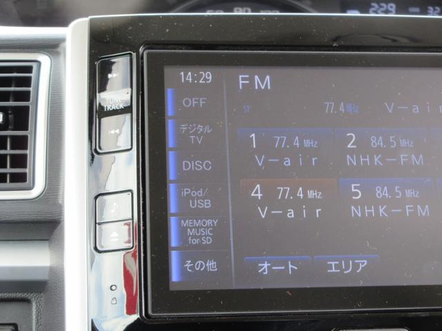 カスタムX トップエディションSAII 8インチナビ(21枚目)