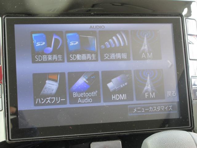 カスタムX トップエディションSAII 8インチナビ(22枚目)