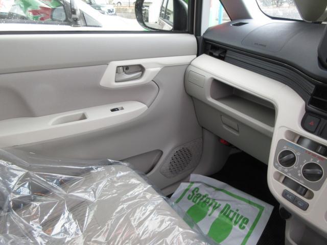 L SAIII 衝突回避支援システム搭載車 キーレスエントリー レーンアシスト オートマチックハイビーム車 記録簿(10枚目)