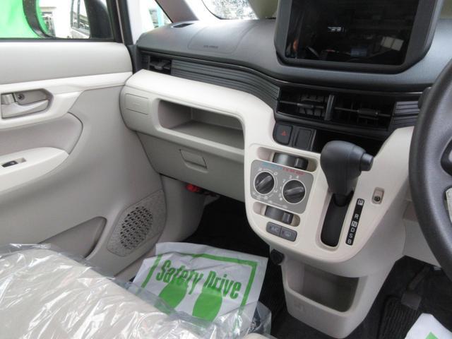 L SAIII 衝突回避支援システム搭載車 キーレスエントリー レーンアシスト オートマチックハイビーム車 記録簿(12枚目)