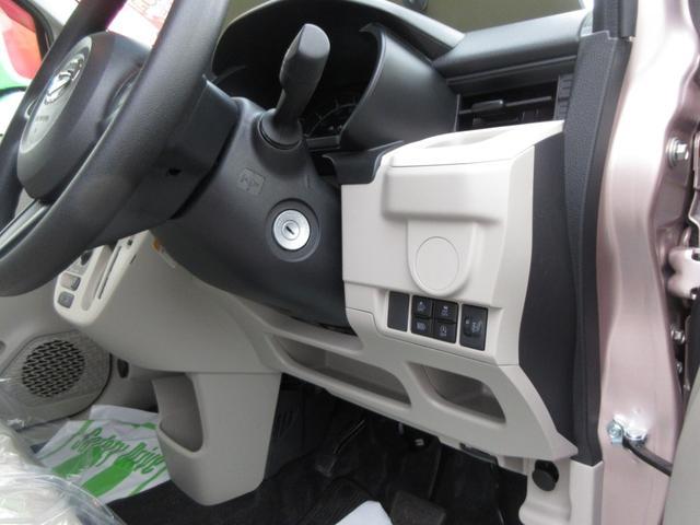L SAIII 衝突回避支援システム搭載車 キーレスエントリー レーンアシスト オートマチックハイビーム車 記録簿(14枚目)