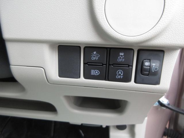 L SAIII 衝突回避支援システム搭載車 キーレスエントリー レーンアシスト オートマチックハイビーム車 記録簿(15枚目)