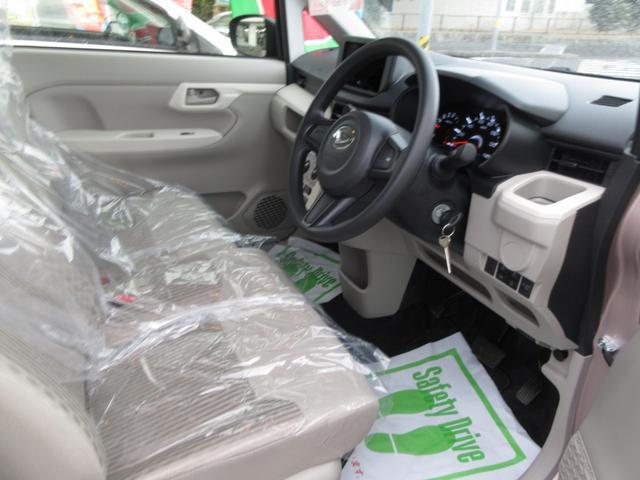 L SAIII 衝突回避支援システム搭載車 キーレスエントリー レーンアシスト オートマチックハイビーム車 記録簿(17枚目)