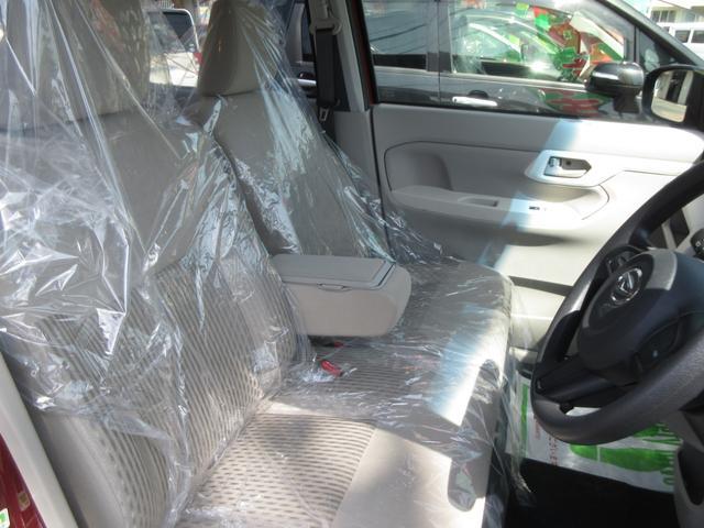 X SAIII ワンオーナー 禁煙 CDデッキ 純正アルミ 衝突回避支援システム搭載車 プッシュボタンスタート スマートキー オートライト レーンアシスト オートマチックハイビーム車(20枚目)
