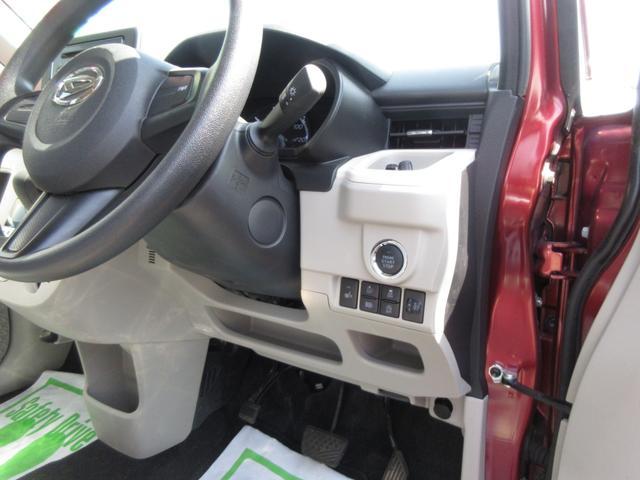 X SAIII ワンオーナー 禁煙 CDデッキ 純正アルミ 衝突回避支援システム搭載車 プッシュボタンスタート スマートキー オートライト レーンアシスト オートマチックハイビーム車(21枚目)