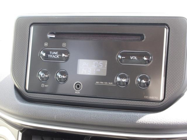 X SAIII ワンオーナー 禁煙 CDデッキ 純正アルミ 衝突回避支援システム搭載車 プッシュボタンスタート スマートキー オートライト レーンアシスト オートマチックハイビーム車(24枚目)