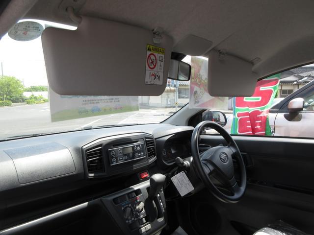 L SAIII 衝突回避支援ブレーキ 車線逸脱警報機能 誤発進抑制制御機能 先行車発進お知らせ機能 オートハイビーム(15枚目)