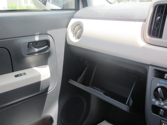 L SAIII LEDヘッドライト キーレスエントリー レーンアシスト オートマチックハイビーム車 衝突回避支援システム搭載車(10枚目)