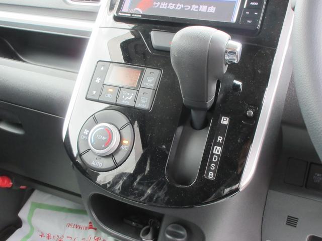 カスタムX トップエディションSAII LEDヘッドライト スマートキー ナビゲーション ETC プッシュボタンスタート オートライト 衝突回避支援システム搭載車(18枚目)
