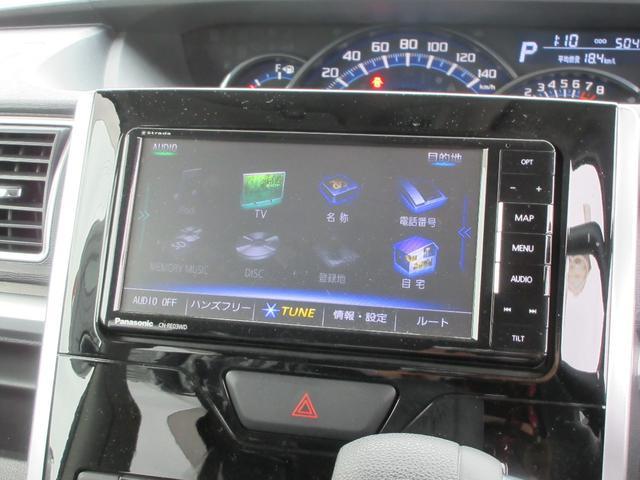 カスタムX トップエディションSAII LEDヘッドライト スマートキー ナビゲーション ETC プッシュボタンスタート オートライト 衝突回避支援システム搭載車(19枚目)