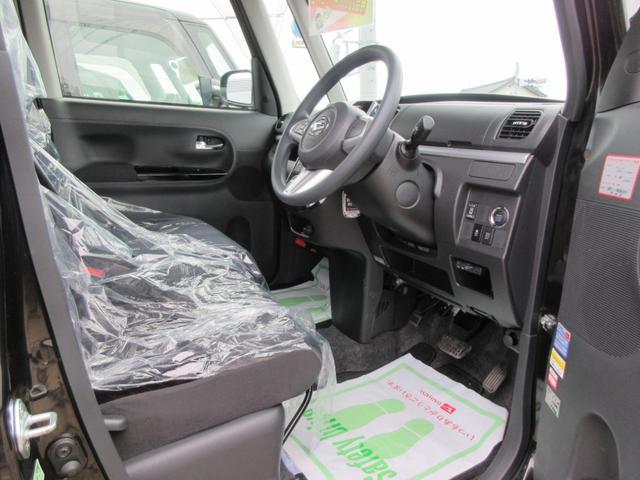 カスタムX トップエディションSAII LEDヘッドライト スマートキー ナビゲーション ETC プッシュボタンスタート オートライト 衝突回避支援システム搭載車(25枚目)
